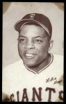 1947 Exhibits SF Willie Mays   Front Thumbnail