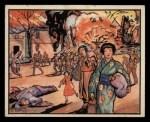 1938 Gum Inc. Horrors of War #58   The Dynamiting of Tsingtao Front Thumbnail