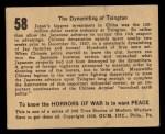 1938 Gum Inc. Horrors of War #58   The Dynamiting of Tsingtao Back Thumbnail
