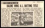 1964 Topps Giants #12  Al Kaline   Back Thumbnail