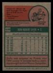 1975 Topps Mini #538  Duffy Dyer  Back Thumbnail