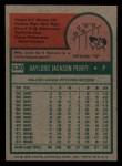 1975 Topps Mini #530  Gaylord Perry  Back Thumbnail