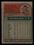 1975 Topps Mini #612  Terry Hughes  Back Thumbnail