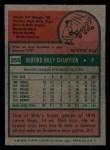 1975 Topps Mini #256  Billy Champion  Back Thumbnail