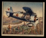 1939 Gum Inc. World In Arms #12 A  Russian Mystery Single-seat Fighter Front Thumbnail
