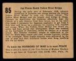 1938 Gum Inc. Horrors of War #85   Jap Planes Bomb Yellow River Bridge Back Thumbnail