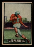 1951 Topps Magic #9  John Karras  Front Thumbnail