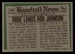 1974 Topps Traded #269 T  -  Bob Johnson Traded Back Thumbnail