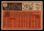 1966 Topps Venezuelan #203  Jose Santiago  Back Thumbnail