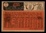 1966 Topps Venezuelan #242  Jesus Alou  Back Thumbnail