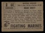 1953 Topps Fighting Marines #64   Dead Shot  Back Thumbnail
