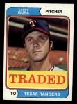 1974 Topps Traded #616 T  -  Larry Gura Traded Front Thumbnail