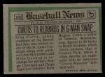 1974 Topps Traded #373 T  -  John Curtis Traded Back Thumbnail