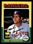 1975 Topps Mini #106  Mike Hargrove  Front Thumbnail