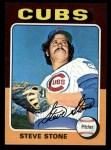 1975 Topps Mini #388  Steve Stone  Front Thumbnail