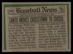 1974 Topps Traded #270 T  -  Ron Santo Traded Back Thumbnail