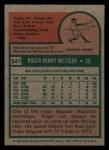 1975 Topps Mini #541  Roger Metzger  Back Thumbnail