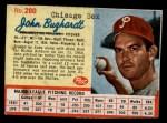 1962 Post #200  John Buzhardt   Front Thumbnail