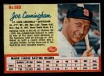 1962 Post #160  Joe Cunningham   Front Thumbnail