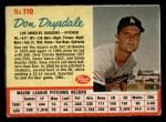 1962 Post #110  Don Drysdale   Front Thumbnail