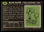 1969 Topps #54  Wayne Walker  Back Thumbnail