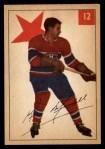 1954 Parkhurst #12  Ken Mosdell  Front Thumbnail
