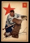 1954 Parkhurst #16  Harry Lumley  Front Thumbnail