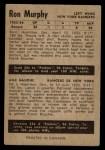 1954 Parkhurst #76  Ron Murphy  Back Thumbnail