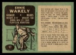 1970 O-Pee-Chee #97  Ernie Wakely  Back Thumbnail