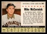 1961 Post #141 BOX Mike McCormick   Front Thumbnail