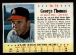1963 Post #34  George Thomas  Front Thumbnail