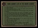 1974 Topps #4   -  Hank Aaron Special 1962-65 Back Thumbnail