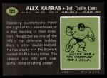 1969 Topps #123  Alex Karras  Back Thumbnail