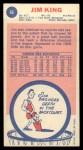 1969 Topps #66  Jimmy King  Back Thumbnail