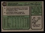 1974 Topps #139  Aurelio Monteagudo  Back Thumbnail