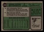 1974 Topps #249  George Mitterwald  Back Thumbnail