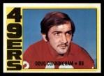1972 Topps #311  Doug Cunningham  Front Thumbnail