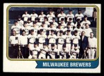 1974 Topps #314   Brewers Team Front Thumbnail