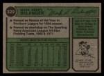 1974 Topps #329  Mark Belanger  Back Thumbnail