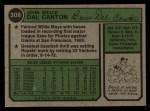 1974 Topps #308  Bruce Dal Canton  Back Thumbnail