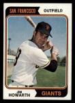1974 Topps #404  Jim Howarth  Front Thumbnail