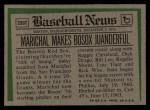 1974 Topps Traded #330 T  -  Juan Marichal Traded Back Thumbnail