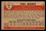 1953 Bowman #71  Paul Minner  Back Thumbnail