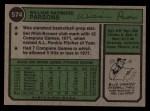 1974 Topps #574  Bill Parsons  Back Thumbnail