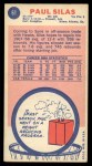 1969 Topps #61  Paul Silas  Back Thumbnail