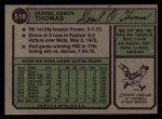 1974 Topps #518  Derrel Thomas  Back Thumbnail