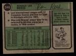 1974 Topps #346  Ron Reed  Back Thumbnail
