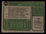 1974 Topps #546  Mike Corkins  Back Thumbnail