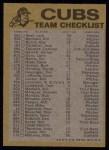 1974 Topps Red Team Checklist   Cubs Team Checklist Back Thumbnail