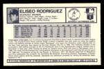 1973 Kellogg's #2  Ellie Rodriguez  Back Thumbnail